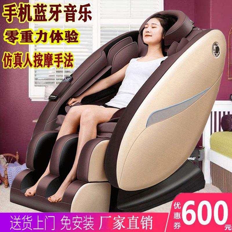 二维码电动扫码按摩椅颈椎肩腰全自动零重力加热老人大型商场办公