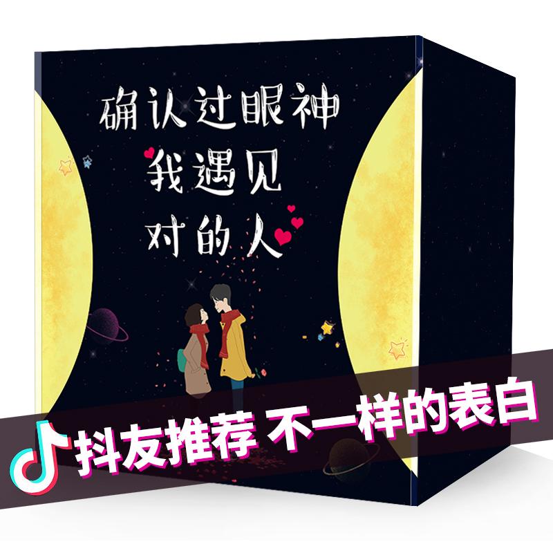抖音推荐进口零食七夕大礼包送女男友女生礼物组合一整箱超大混装