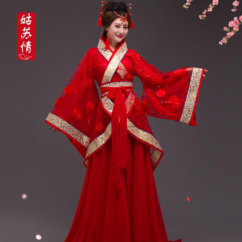 红色汉服女中国风唐朝贵妃仙女新娘写真古装影楼主题中-汉服婚礼(姑苏情旗舰店仅售126元)