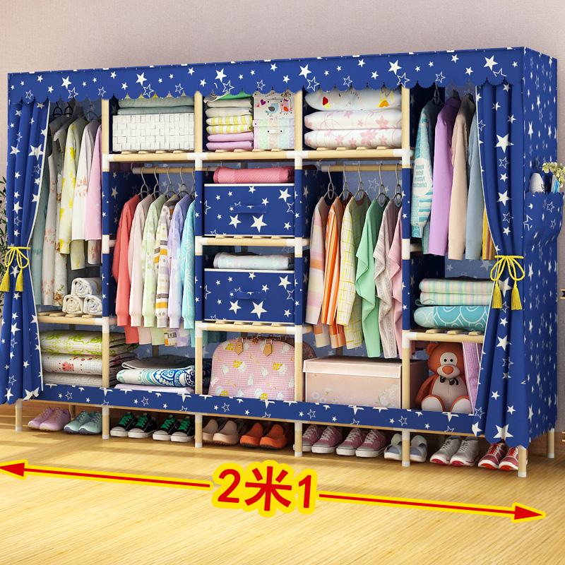 风格好安装寝室多层可爱多功能蓝色房间儿童布衣柜清新宿舍多格