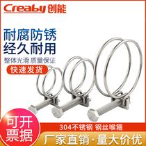 304不锈钢双钢丝箍喉箍卡箍抱箍水管油烟机煤气管洗衣机管卡管夹