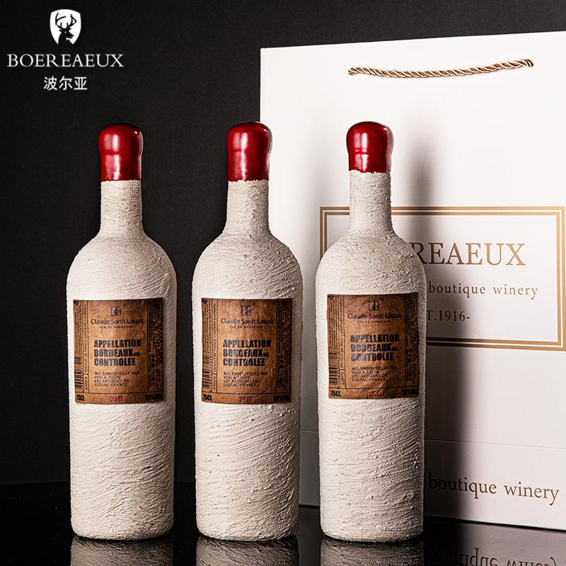 波尔亚 法国波尔多进口矿质泥蜡封红酒整箱干红葡萄酒礼盒3支装