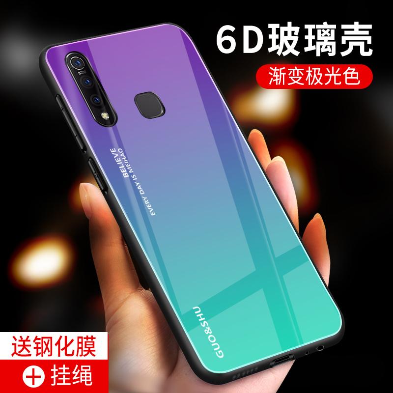 券后12.80元vivoZ5x手机壳玻璃镜面vivoz5x手机套保护壳vivo Z5x全包防摔磨
