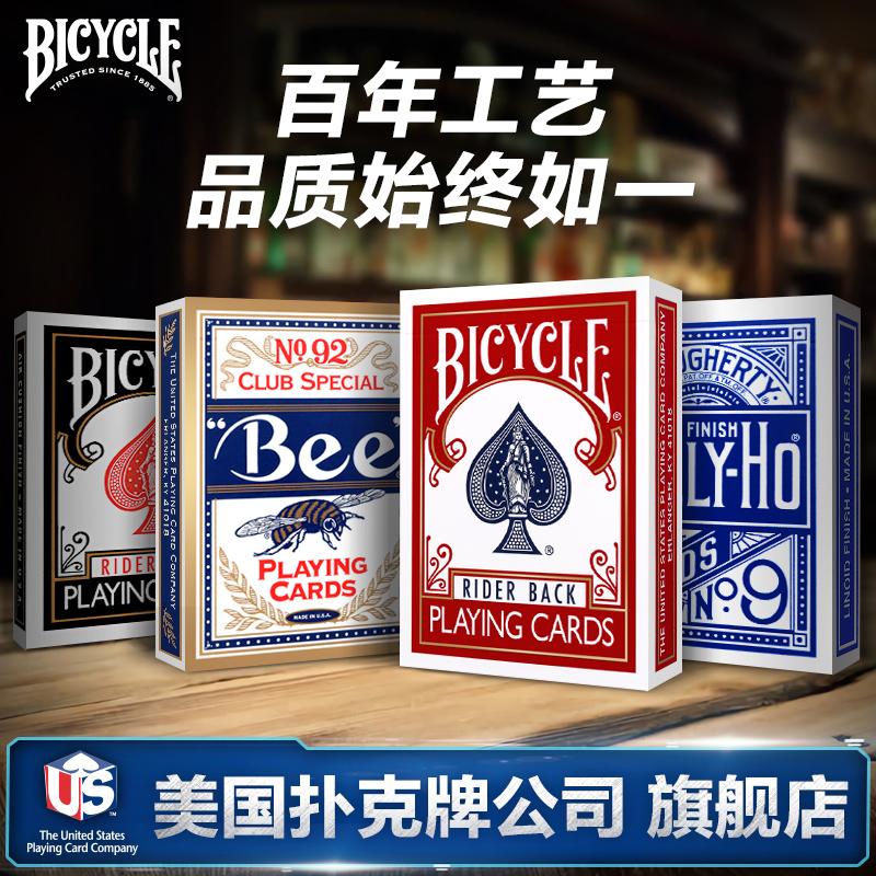 Покер Артикул 552374490468