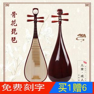 鑫乐专业儿童琵琶乐器专业成人琵琶老红木色初学者演奏用琴促销