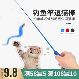 猫玩具逗猫棒长杆伸缩羽毛铃铛自嗨神器耐咬替换猫咪用品仙女钓鱼图片