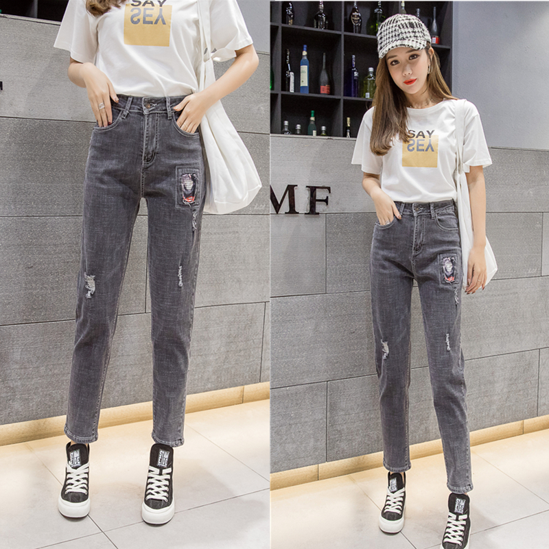 Real Shot 2019 Spring New Style Jeans Female High Waist Stretch Distressed Loose-Fit Applique Harem Pants Cropped Pants