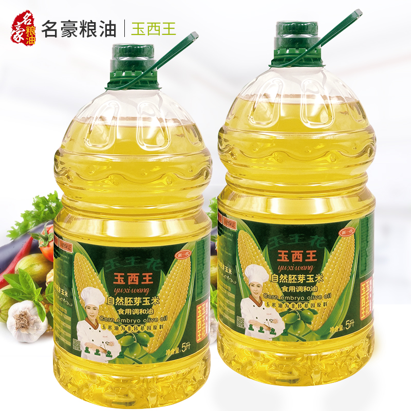 Yuxiwang corn oil 5L, one case, two barrels, non GMO edible oil, domestic stir fry, 10L blending oil