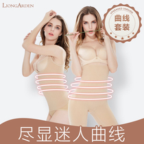 Postpartum abdominal plastic body clothing split set pregnant women belly clothes postpartum plastic body girdle waist buttocks bondage clothing Set