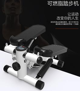 慢跑男用室内器材踏步机家用多功能脚踏机液压瘦腿机美腿运动减肥