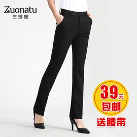 工装裤女黑色休闲裤直筒高腰显瘦小脚修身喇叭裤夏季薄款职业裤子