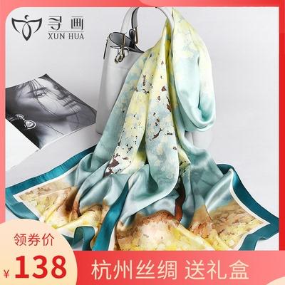 真丝丝巾女百搭夏季薄款防晒中年妈妈桑蚕丝围巾披肩两用外搭纱巾