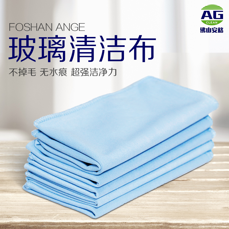 布巾の両面に水が吸えます。布が落ちないように拭きます。
