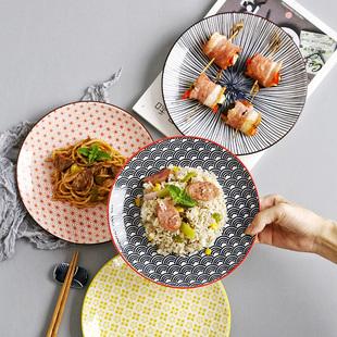 网红陶瓷家用菜盘子日式北欧ins餐盘创意平盘牛排盘下午茶餐具