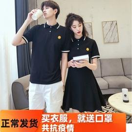 小众设计感情侣装夏装2020新款韩版宽松polo短袖T恤气质女连衣裙