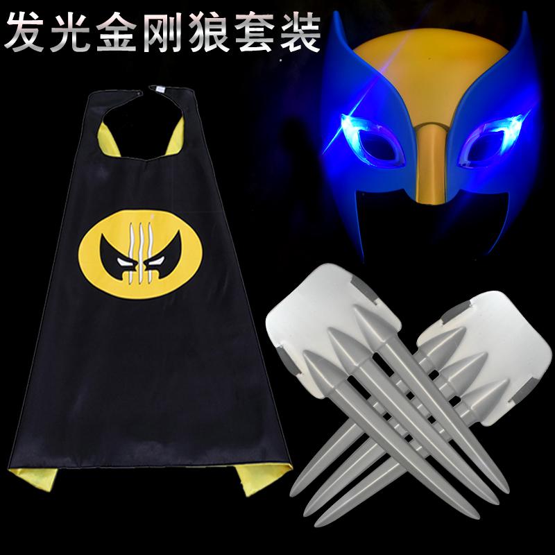 万圣节儿童cos服装男金刚狼爪面具超人美国队长钢铁侠蜘蛛侠披风