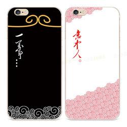 大话西游适用iphone11苹果X手机壳XR6S/7/8plus/5se2意中人promax