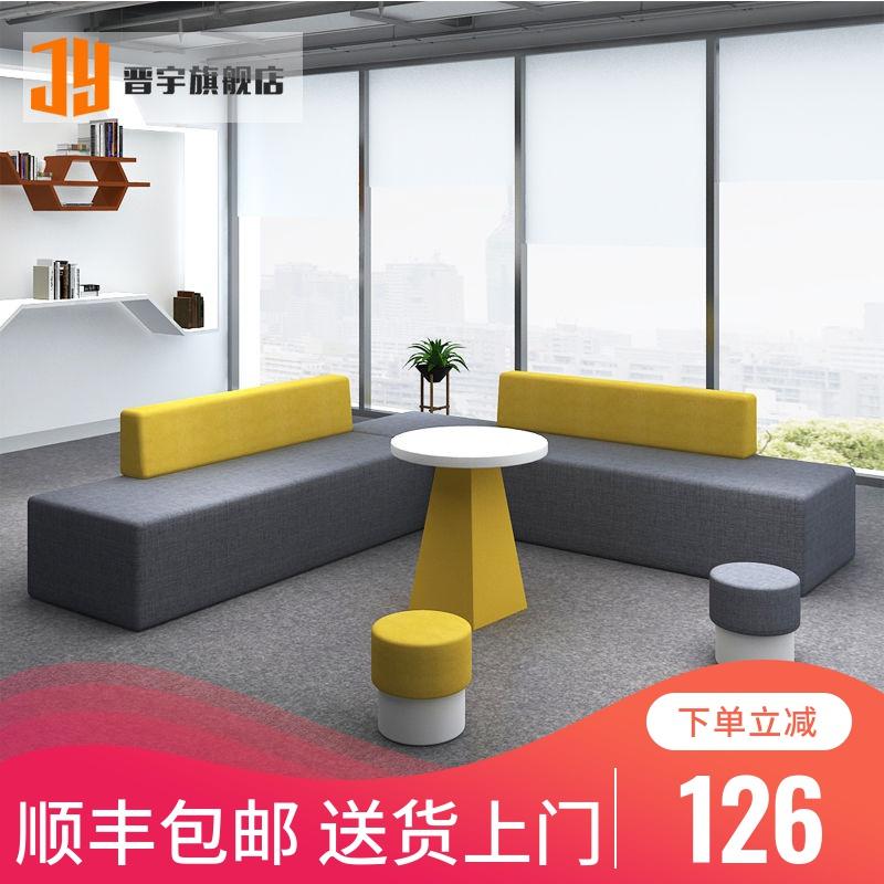 Мягкая мебель для офиса Артикул 566447298443