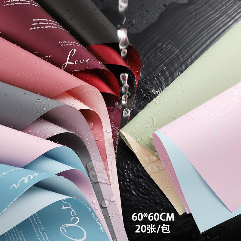 欧雅纸双色韩式花束包装纸包花纸双面防水加厚花艺材料鲜花包装纸