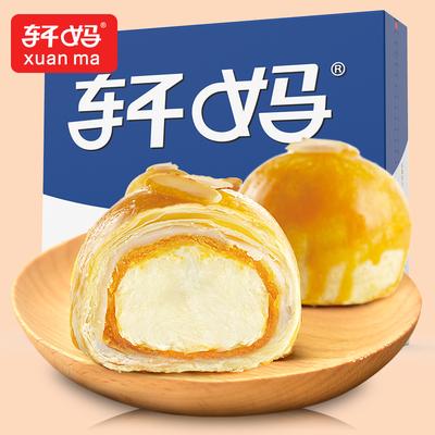 轩妈家芝士酥4枚 蛋黄酥芝士雪媚娘麻薯软糯新鲜糕点美食早餐零食