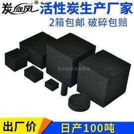 特种蜂窝状活性炭方块砖防水大孔喷涂油漆房用工业废气处理厂家