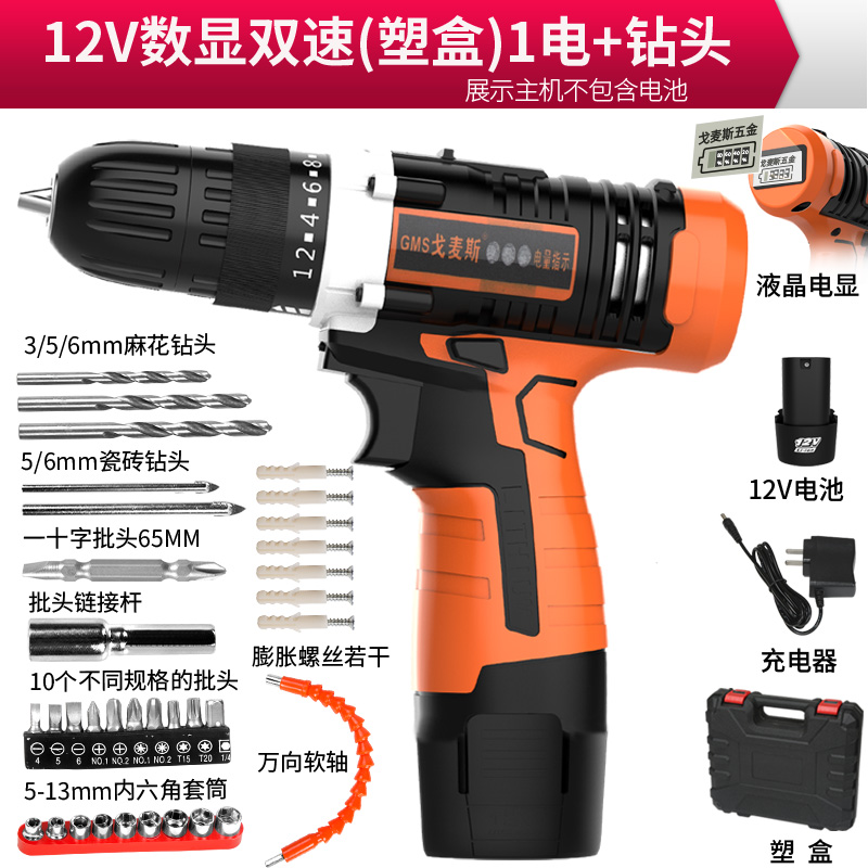 Electric hand drill household 220 V screw gun small forward and reverse speed regulating multi-function electric tool Daquan hardware screwdriver