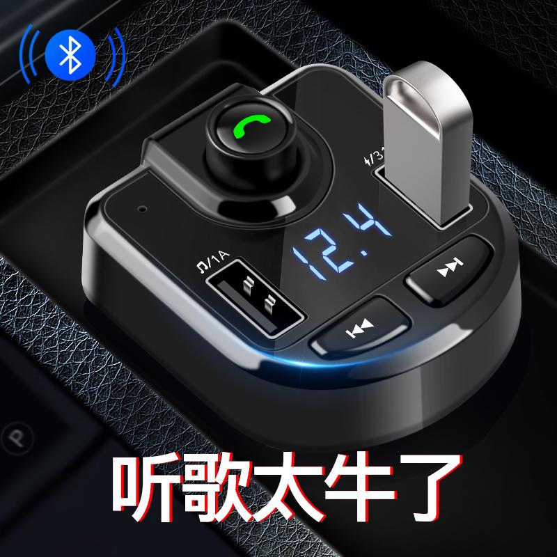 车载MP3播放器多功能蓝牙接收无损音乐汽车点烟usb车载U盘充电器