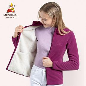 稻草人户外秋冬抓绒衣男女保暖加厚加大双面摇粒绒外套羊羔绒开衫