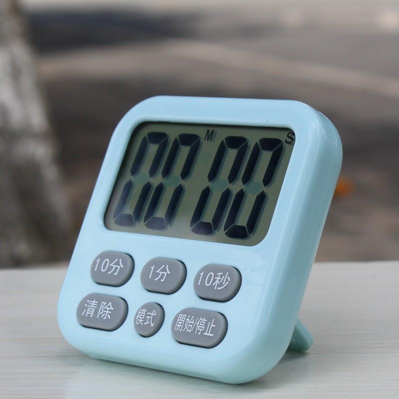 新款创意学生电子计时定时提醒器计时器大屏时钟快捷设置带记忆