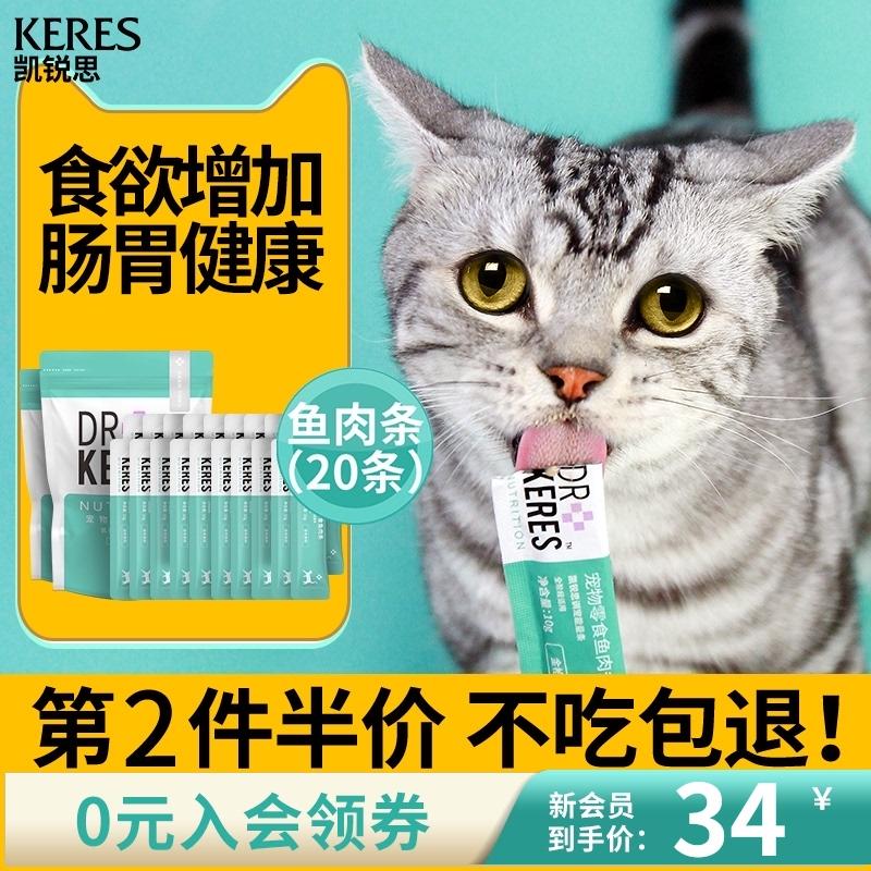 Консервы для кошек Артикул 599256522495