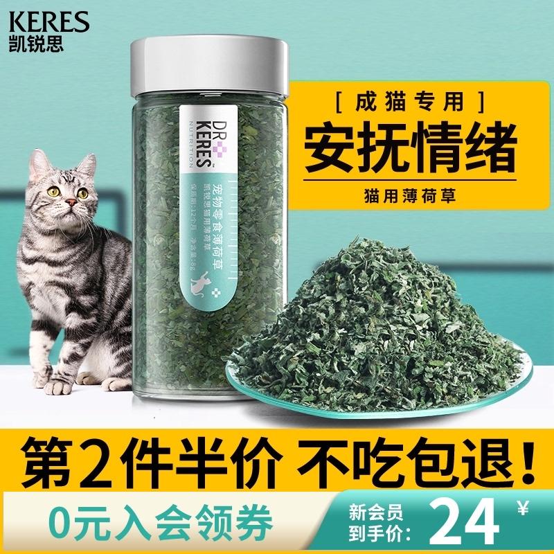 Консервы для кошек Артикул 604693695472