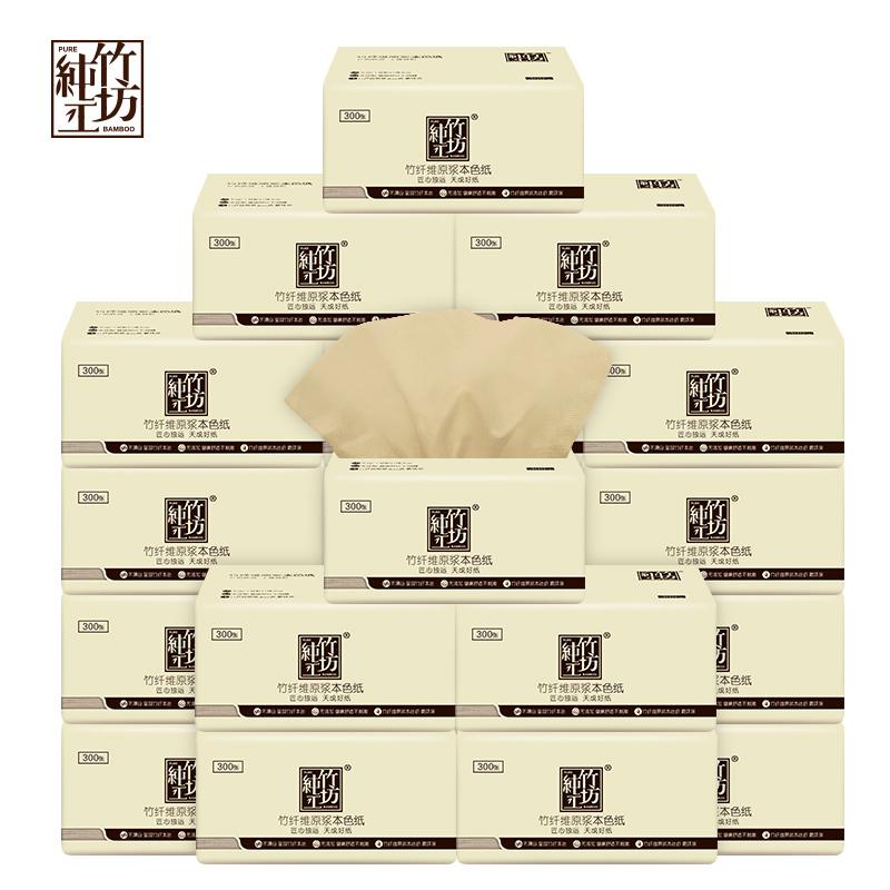 纯竹工坊本色臻竹浆抽纸巾小包家用竹纤维婴儿30包整箱促销特价中