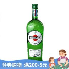 意大利进口 马天尼干威末酒 Martini Extra Dry 1000ml 味美思图片