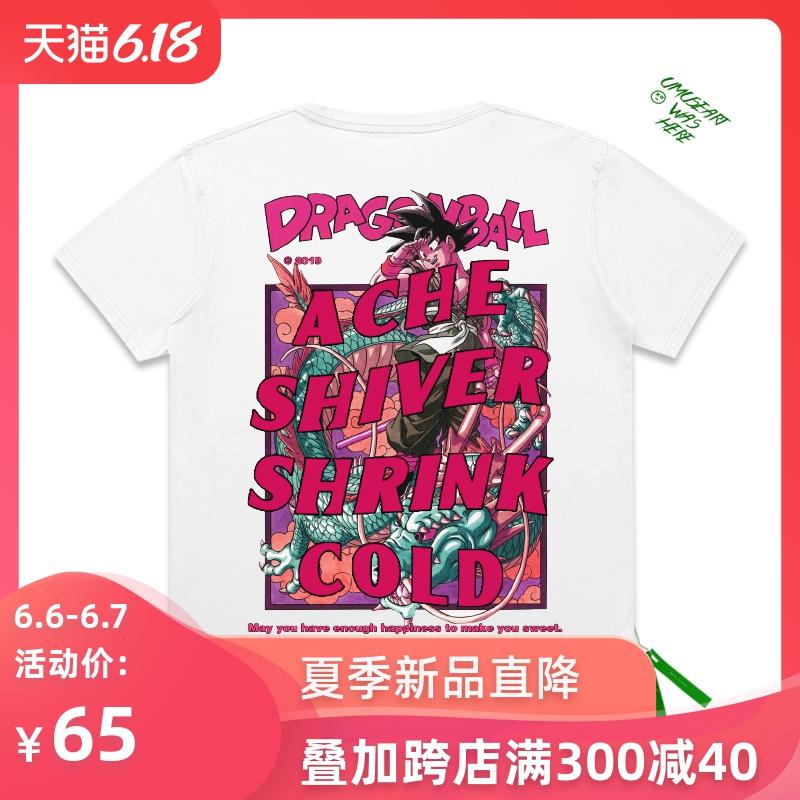 牛油果绿日系鸟山明画集七龙珠周边T恤潮牌ins超火的学生情侣短袖