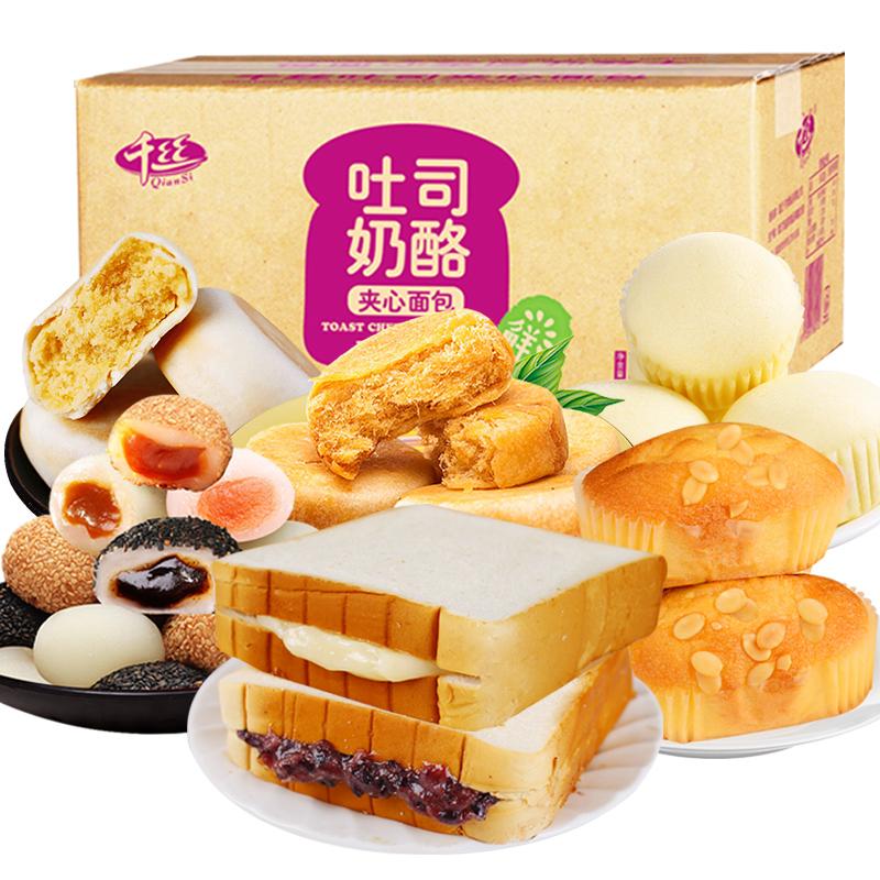 假一赔十共3箱】买一箱整箱的4斤紫米面包