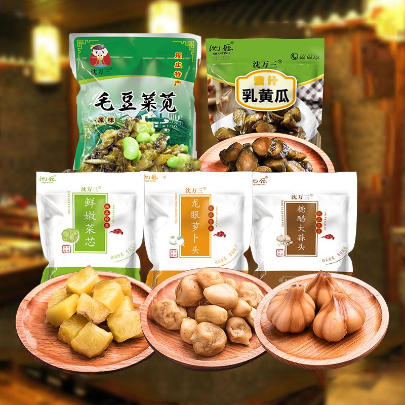 沈周庄特产毛豆菜苋乳黄瓜糖醋蒜萝卜头鲜嫩菜心组合酱菜咸菜