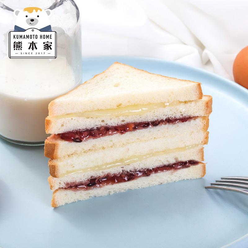 【_紫米面包500g整箱】吐司奶酪手撕早餐切片糕点零食限10000张券