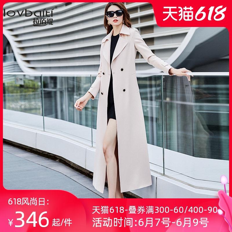 春装外套2021流行米白色气质OL修身显瘦长款过膝女士时尚风衣511