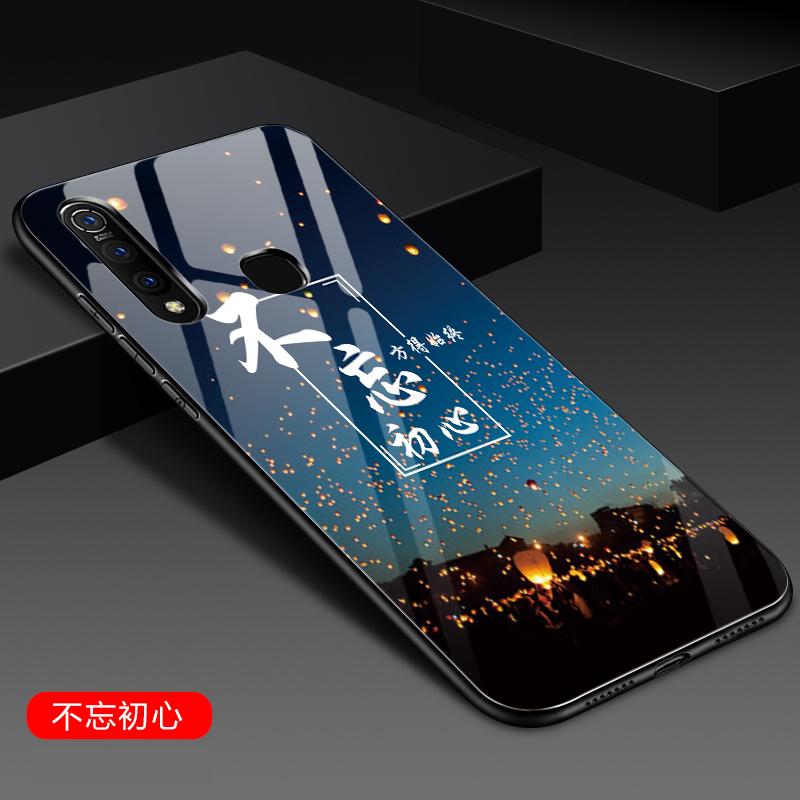 限时2件3折vivoz5x z5x玻璃vivoz硅胶手机壳