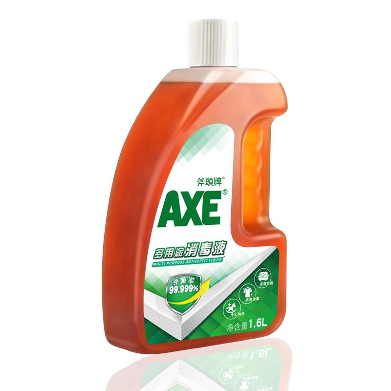 香港AXE斧头牌多用途消毒液个人家用衣物杀除菌消毒水1.6L*2非84