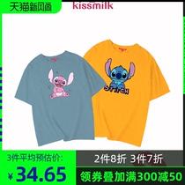 KISSMILK夏季新款史迪仔合集情侣装系列大码胖MM宽松显瘦T恤男女