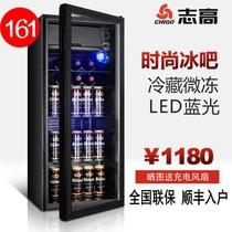 志高透明冰吧单门小冰箱家用小型超薄冷藏保鲜茶叶办公室客厅冰箱
