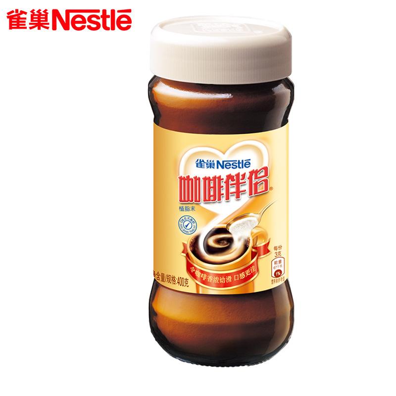 衝飲料 紅茶綠茶奶茶店Nestle 雀巢純黑咖啡粉伴侶400g瓶裝