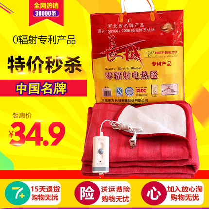 Great Wall electric blanket, single person, double person, double control temperature, electric mattress, safety, waterproof, thickening, special price for package and mail