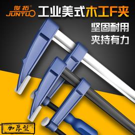 木工夹子固定夹具f夹拼板夹F夹具G字夹钳工具快速压紧器模具重型