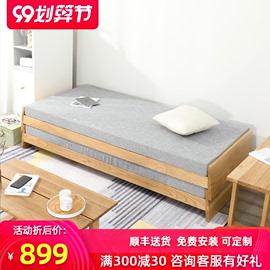 实木沙发床可折叠单人客厅坐卧两用多功能书房组合双人床省空间