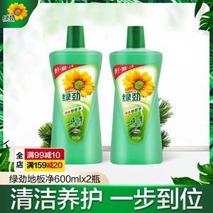 绿劲洗地瓷砖木地板净清洁剂清洗剂清香除菌强力去污家用清新香型
