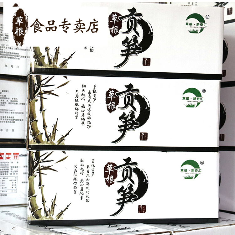 Grass root bamboo shoots 200g / pack 26 bags, each box of cold and hot dishes taste crisp and convenient to eat