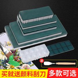 卫庄水粉水彩调色盒12格24格36格48格颜料盒调色格美术画画用品