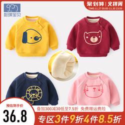 婴儿卫衣秋冬儿童衣服加厚一岁宝宝加绒上衣冬季女童冬装保暖男童
